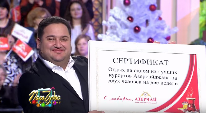 "Next broadcast of ""Pole Cudes"" TV program was dedicated to Azerbaijan"